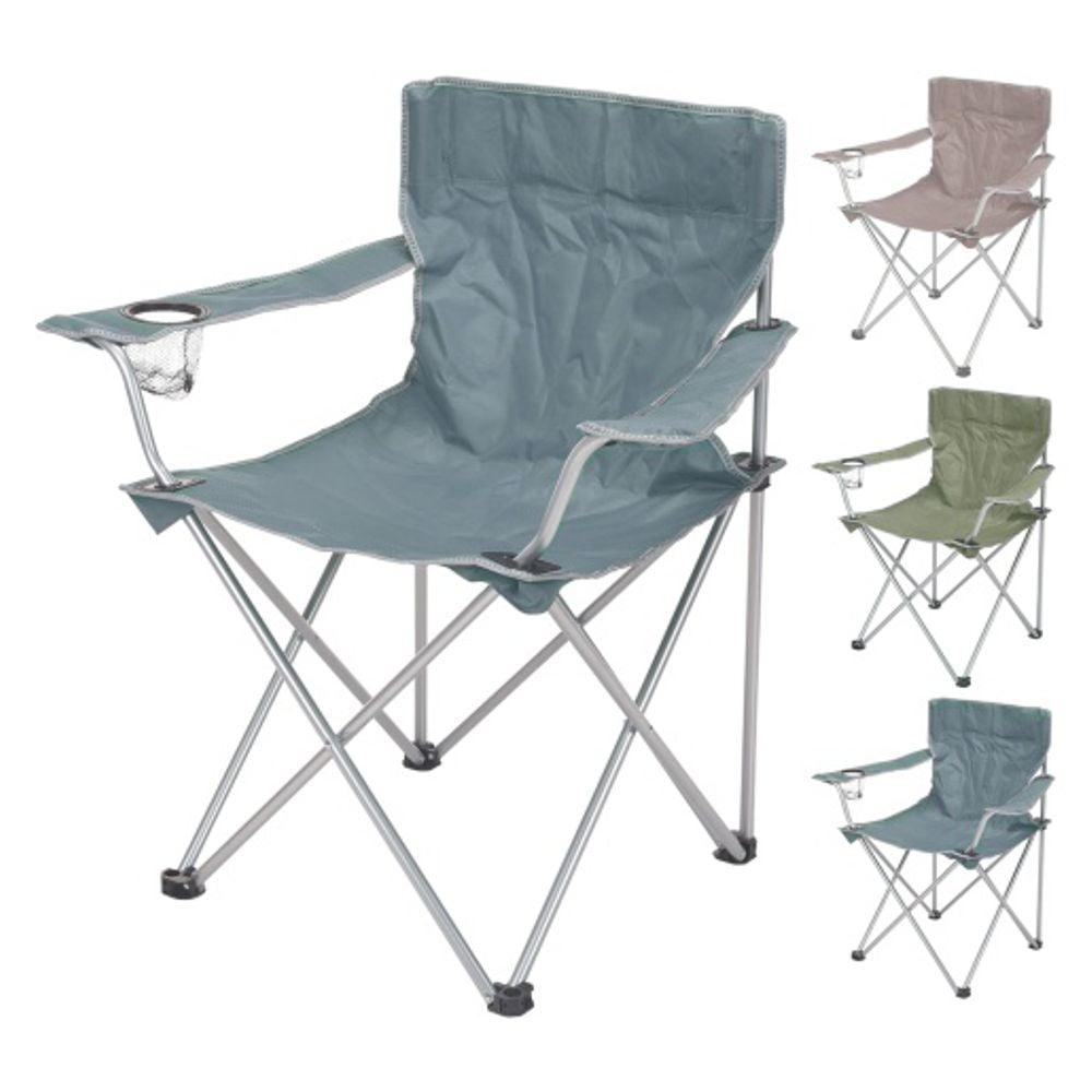 Metalowe krzesełko turystyczne Koopman